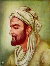 Avicena, uno de los precursores de la Blefaroplastia.